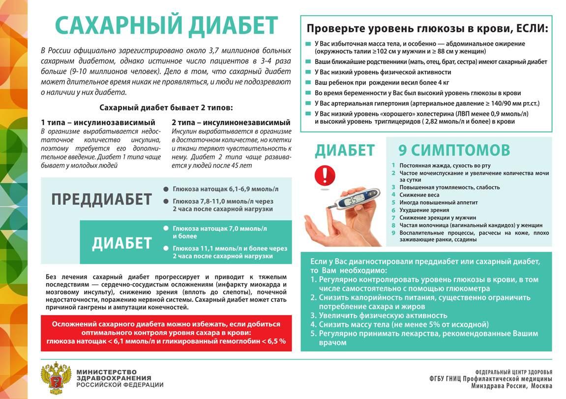 plakat_5-1