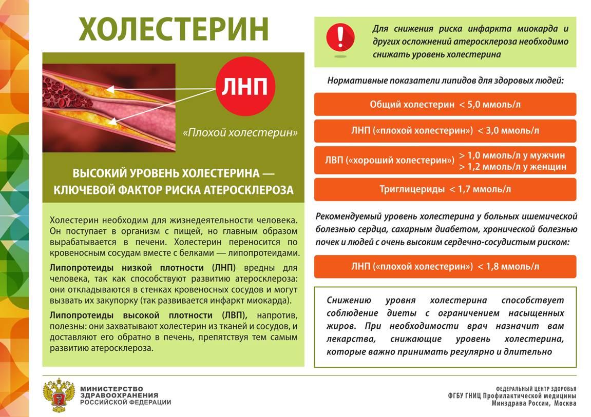 plakat_8-1